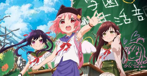 School-Live! Streaming - Review - Anime News Network