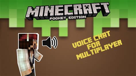 How to Voice chat in Minecraft pe All Version | how to